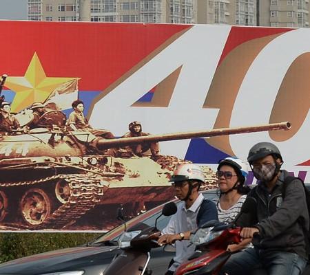 Vietnam1200x400